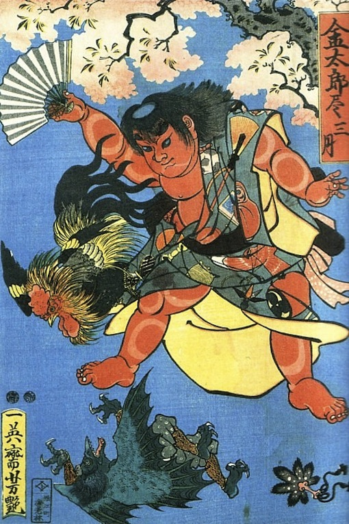kintaro  the golden boy  artwork by kuniyoshi