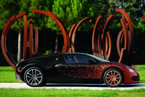 Bugatti-Veyron-Grand-Sport-Bernar-Venet-Edition_BonjourLife-1