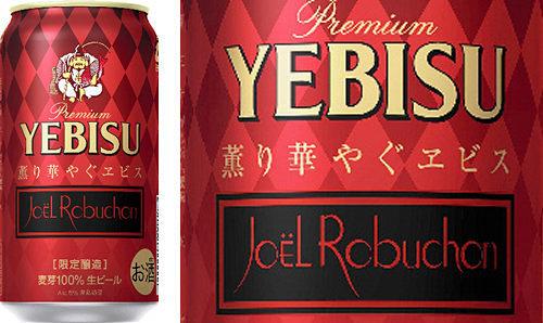 Joel-Robuchon-yebisu-beer