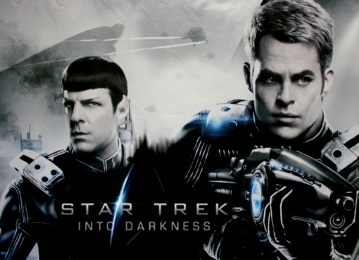 Star Trek 2012 Teaser Trailer Teaser Trailer For Star