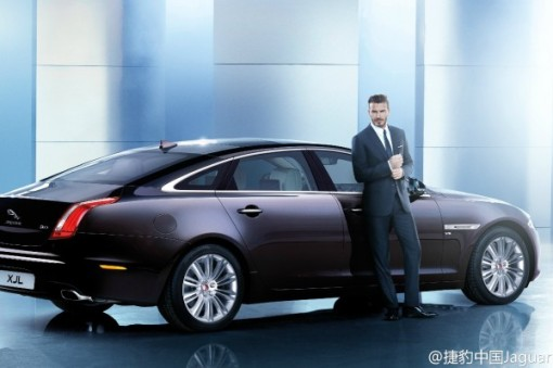 David-Beckham-for-Jaguar-XJL-600x399