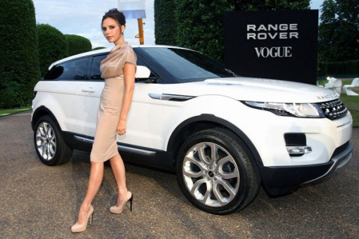 Range Rover 40th Anniversary Party Hosted By Vogue - Arrivals