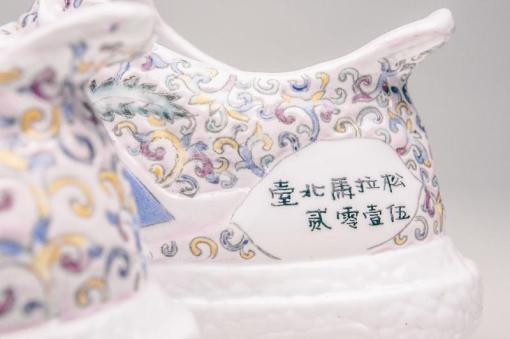 adidas-ultra-boost-ceramic-by-lee-chun-06_o0n363