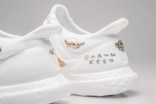 artist-creates-gold-dipped-adidas-ultra-boosts-6